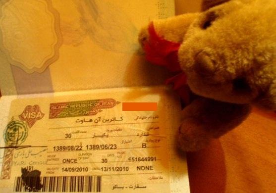 Self Sponsor B2 Visa